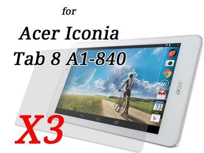 [GIFUTO] 宏碁 ACER tab A1-840 平板螢幕保護貼 屏幕保護膜 透明亮面三片裝 ZA-23205