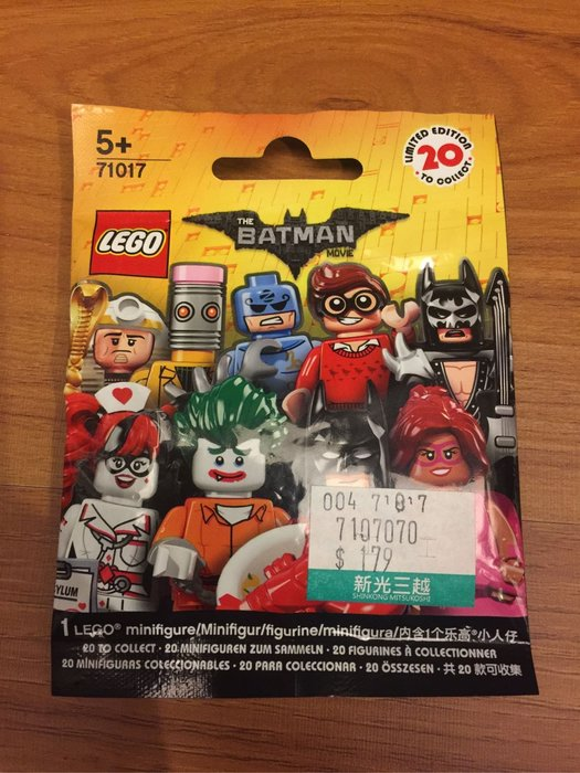 2017 LEGO 71017 樂高積木 BATMAN MOVIE 蝙蝠俠系列 人偶包 隨機1隻