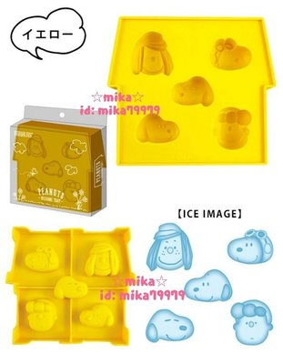 ☆Mika☆ 日本正版 SNOOPY 史努比 史奴比 矽膠 巧克力 果凍 製冰盒 製冰器 模具 370含運##-