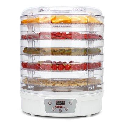 QBANG/喬邦干果機定時食物脫水風干機水果蔬菜寵物肉類食品烘干機