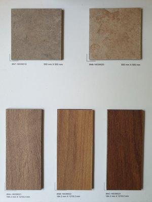 美的磚家~知名品牌南亞華麗安利系列石紋塑膠地磚塑膠地板~質感佳!特殊尺寸50cmx50cmx3m/m每盒1300元