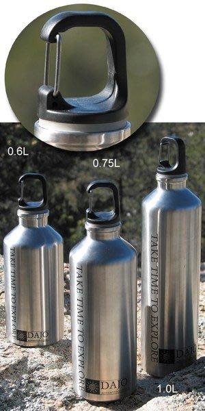 美國...DAG~超輕量單層不銹鋼水瓶..(600/ 750/ 1000cc)