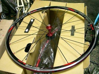 [榮泰自行車] 台灣生產高品質 ASTER 亞仕大輕量化NEW AS27 700C 公路車用鋁合金培林輪組