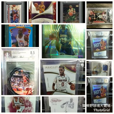 【☆】NBA季後賽超級福袋原價【1包550,4包特價1500】,【凡購8包3000】隨機贈送lebron James、熱火、湖人隊特卡,有機會拿到【限量卡 】