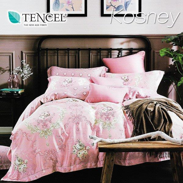 【Kosney寢具專賣】雙人100%天絲TENCEL六件式兩用被套床罩組【伊紋CTX795】下標前先詢問有無現貨