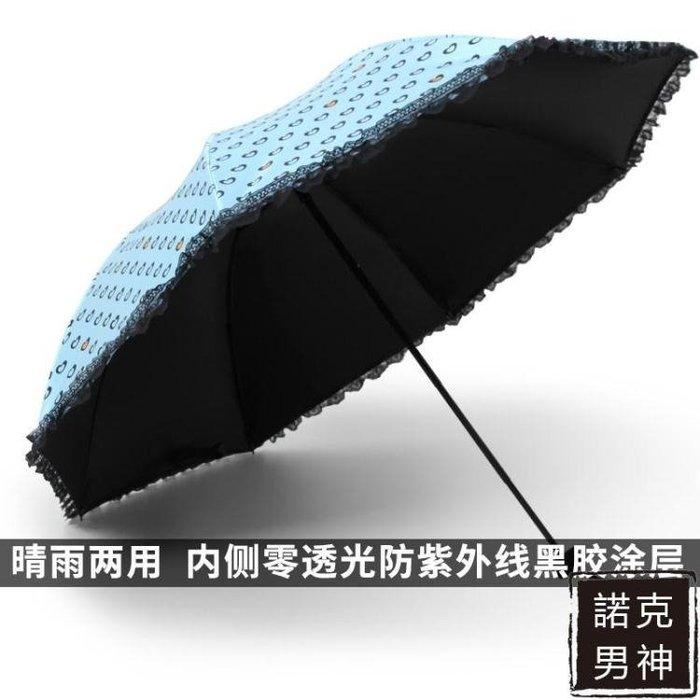 天堂傘蕾絲花邊學生女黑膠三折疊晴雨兩用超強防曬防紫外線遮陽傘