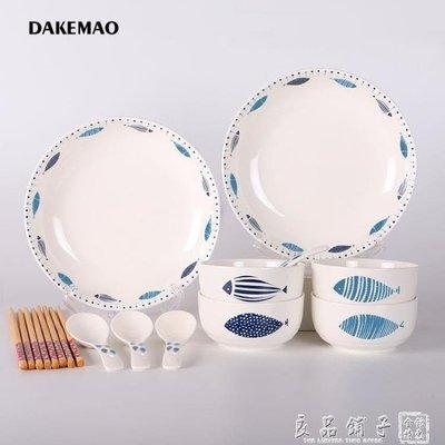 哆啦本鋪 碗碟套裝 家用陶瓷餐具套裝日式碗盤組合創意米飯碗菜盤碗筷套裝 D655