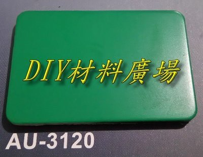 DIY材料廣場※塑鋁板 鋁複合板 採光罩 隔間板 遮風 遮陽 4尺*8尺*3mm厚每片2000元 - 平光面綠色