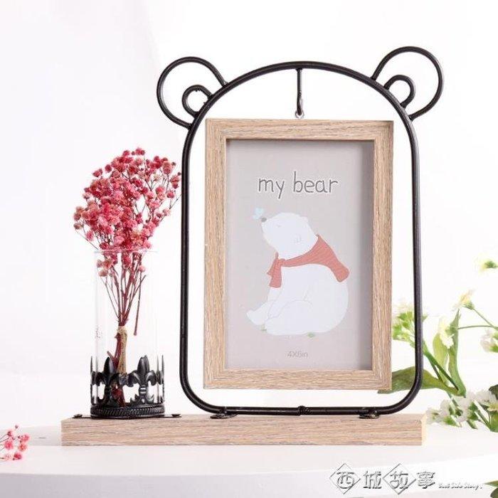 創意個性6寸鐵藝相框擺台連體組合六寸相架輕奢簡約水培擺件歐式