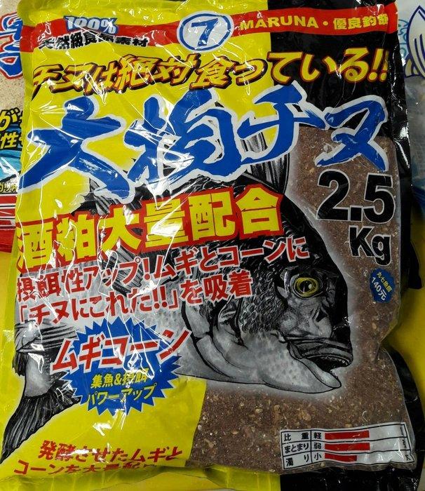 【欣の店】MARUNA 大物チヌ 磯釣誘食 A撒 海釣誘餌 2.5Kg