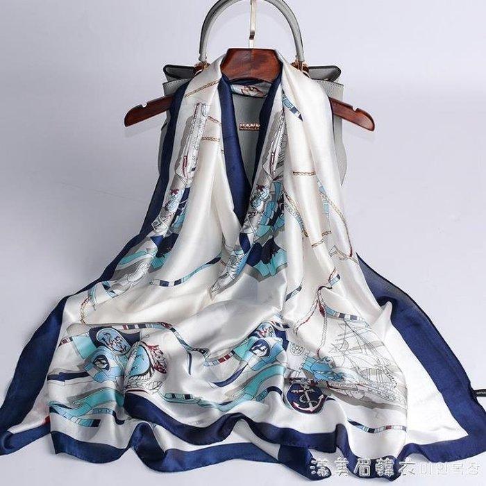 絲綢輕薄絲巾女士百搭圍巾長款披肩春秋冬款洋氣時尚冬季紗巾