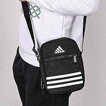 ⚡️潮鞋瘋⚡️ ADIDAS 黑白 三條 肩背包 側背包 小郵差包  運動小包 黑色 DZ9239