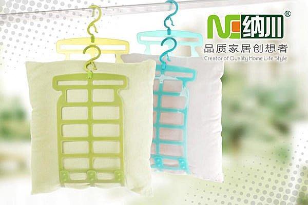 BO雜貨【YV2734】納川高品質曬枕架 晾枕架 抗菌 防塵蹣 不過敏 枕頭 衣架 綠 粉 藍