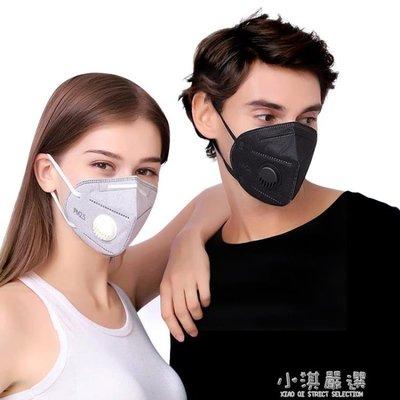 口罩防塵透氣工業粉灰防毒男女夏打磨噴異味黑『全館免運』