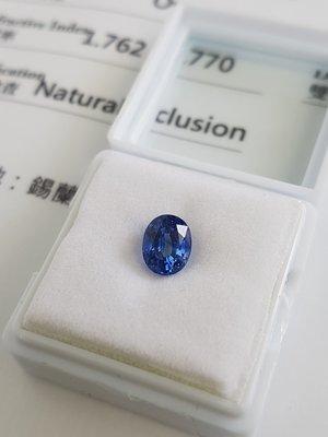 天然藍寶石 錫蘭產 ,天然藍寶石 1.64 克拉 附鑑定證書