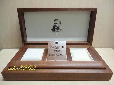 :: NiKo HoUsE ::【LONGINES 浪琴】原廠原木錶盒