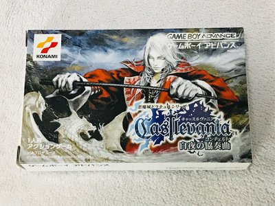 Game boy advance GBA game Castlevania 惡魔城 白夜協奏曲 日版