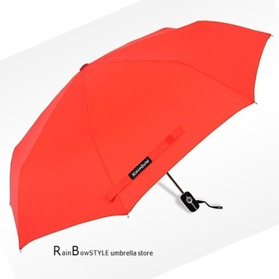 【洋傘職人】㊣RB精品自動傘-41吋大傘面 (紅) / 紳士傘防風傘折傘雨傘遮陽傘洋傘 (免運)