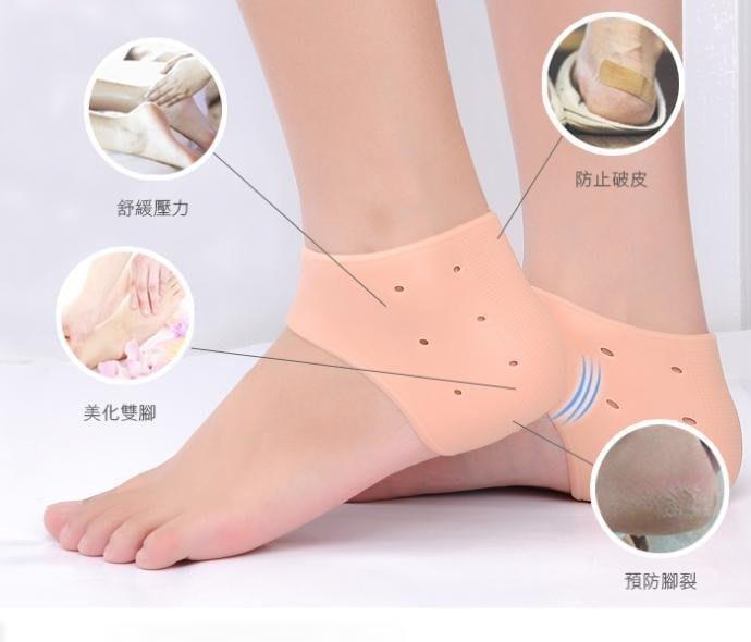矽膠後跟防磨保護套 矽膠 護腳 後腳跟 保護套 紓壓墊 防滑防痛 抗壓墊