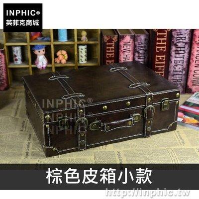 INPHIC-老式做舊專賣店裝飾復古旅行收納箱手提箱歐式-棕色皮箱小款_bARX