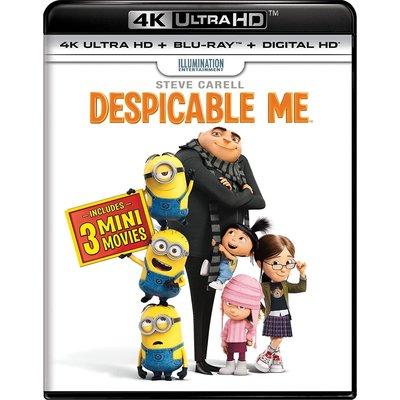 BD 全新美版【神偷奶爸】【Despicable Me】Blu-ray 4K藍光 UHD + BD