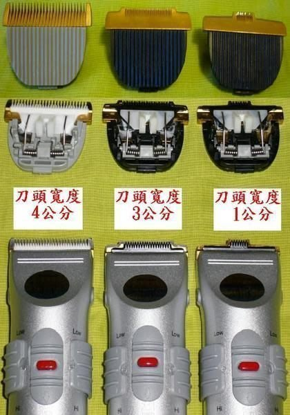 e世代元素牌最強C5寵物電剪+一個4CM刀頭+一個1CM刀頭+套餐1