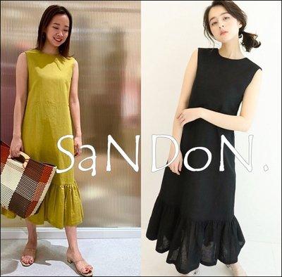 SaNDoN x『Spick and Span』自留女性風格單穿不會透魚尾蛋糕立體裙擺背後V領洋裝190717