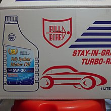 [全新品] 飛寶Full Bore頂級全合成+酯類5w30機油