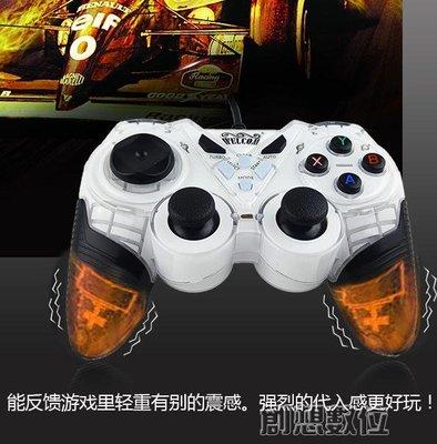 游戲手柄 電腦pc360有線GTA震動NBA2k18火影搖桿吃雞手柄  全館免運