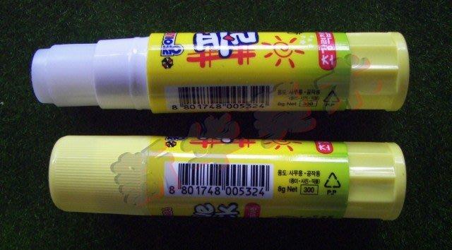 聚吉小屋 #韓國固體膠 進口8g裝AP無毒固體膠水 辦公韓國學生文具強粘度膠棒
