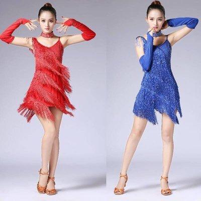 【優作坊】2787_流蘇蕾絲短洋裝、拉丁舞衣、國標舞衣、禮服、尾牙表演效果良好