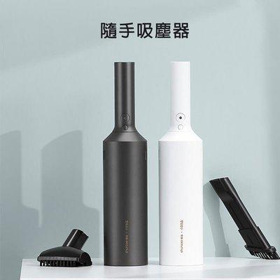 無線隨手吸塵器 大功率小型吸力 靜音手持吸塵器 Z1pro