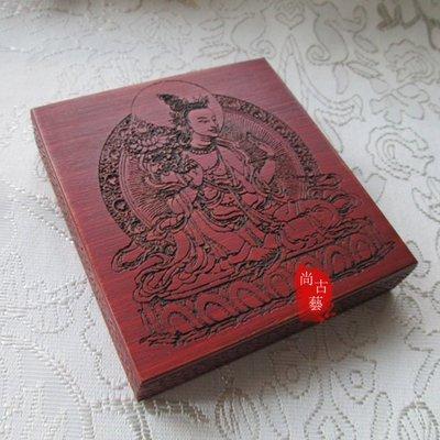 【尚古藝】竹制藝術10支裝《地藏菩薩》復古雕刻贈友玩賞收藏