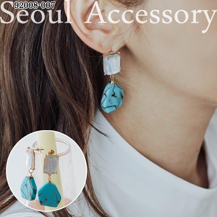 首爾飾集 正韓國製 官網款 珍珠光澤方塊不規則土耳其藍大理石紋長耳環92008-007