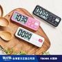 日本TANITA電子計時器TD395(3色) (公司貨)...
