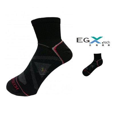 ☆永璨體育☆ EGX tech衣格 FIX-1 多功能中筒足弓保護運動機能襪(黑) 襪子 保護 防護
