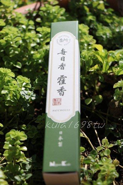 【新月集】日本香堂 香所 每日香 霍香 30支入