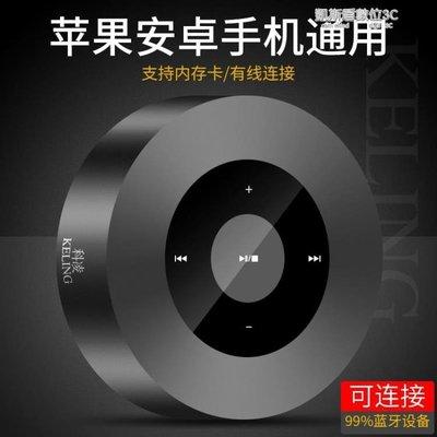 無線藍芽音箱3D環繞連手機直插蘋果音響家用戶外大音量迷你便攜式