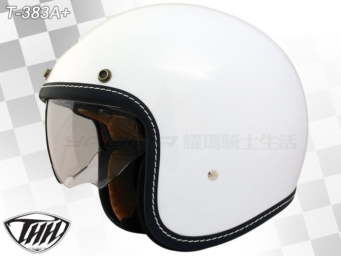 【贈鏡片】THH安全帽_復古帽|T-383A+ / T383A+ 白 【內置墨片】『耀瑪騎士生活機車部品』