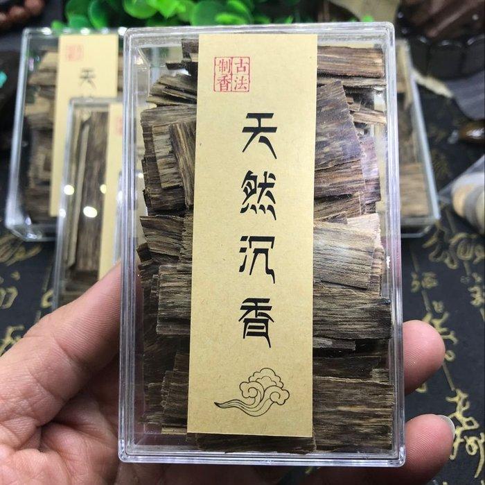 二姐的店 越南芽莊 沈香木 薄片薰香 品香 煎香 煙片 沈針 高結油 氣味清香甘甜 30公克 禮盒包裝 ◎結緣價