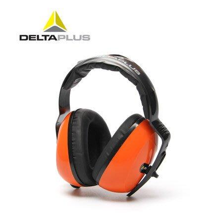 【DL-103006】工安READY購 代爾塔DELTA F1雪邦防噪音 軟墊佩戴舒適 高強度ABS外殼 降噪29dB