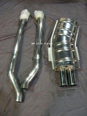 BMW ALPINA中途之家 Eisenmann E36 M3 排氣管 286 321專用 雙門 四門皆可用 現貨在庫