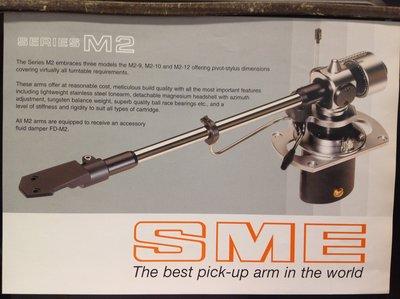 "SME M2-9"" 9吋唱臂/英國製造保固一年"