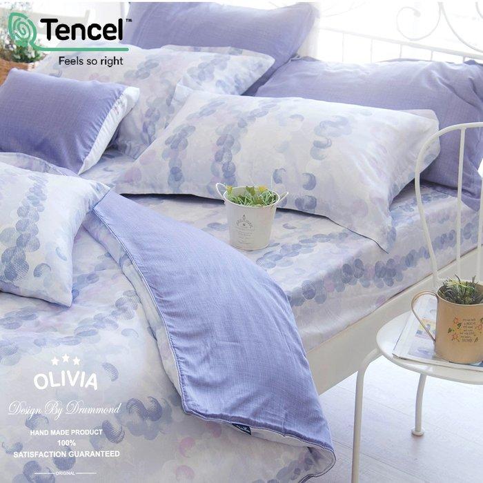 【OLIVIA 】 DR1070 赫本 標準雙人床包薄被套四件組 300織天絲™萊賽爾  台灣製