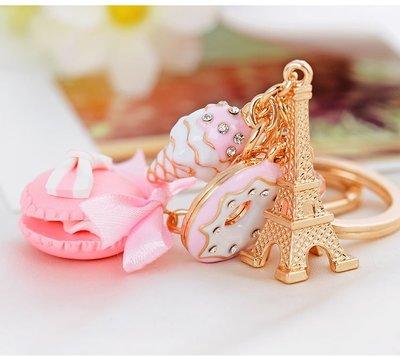 馬卡龍 巴黎鐵塔 可愛甜美 點心 鑰匙扣 背包吊飾