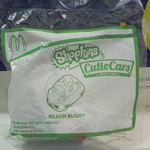 [麥當勞McDonald's] 2019 Shopkins Cutie Cars系列 Beach Buggy未拆袋玩具 包郵