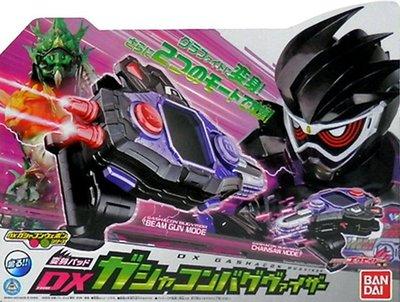日本正版 萬代 假面騎士EX-AID DX Gashacon Bugwiser 玩具 日本代購