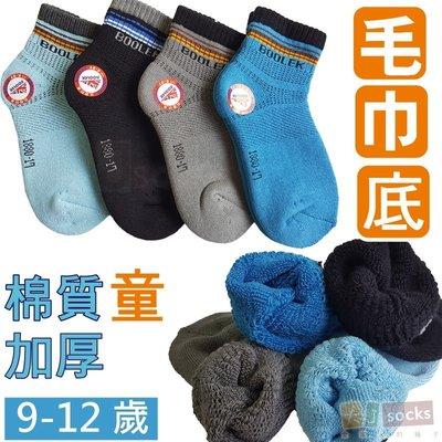 O-105-2 運動風-全氣墊短襪【大J襪庫】6雙240元-9-12歲棉襪棉質-女童男童襪-加厚襪運動襪毛巾襪-保暖毛襪