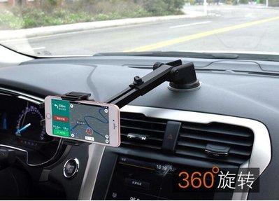 車載手機支架吸盤式汽車用多功能小車儀錶臺出風口車上導航通用型