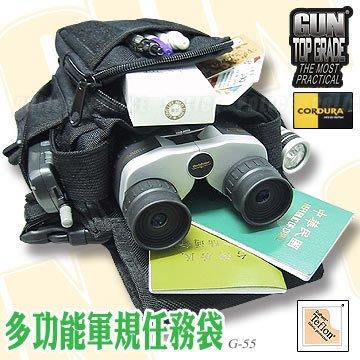 《甲補庫》~GUN TOP GRADE軍規任務袋(軍用屁股包)、臀包、腿掛包~G-55